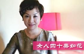 Jessica,瑞士微科中国区域总监,从事美容行业10多年,从医经验十二年,并拥有十年大型美容会所管理经验,曾服务过多位政要和一线明星