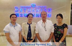 作为瑞士ABL国家医疗科技联盟旗下的瑞士钻石医院,在细胞抗衰老领域全球领先,尤其是在整形、皮肤抗衰老和健康管理方面