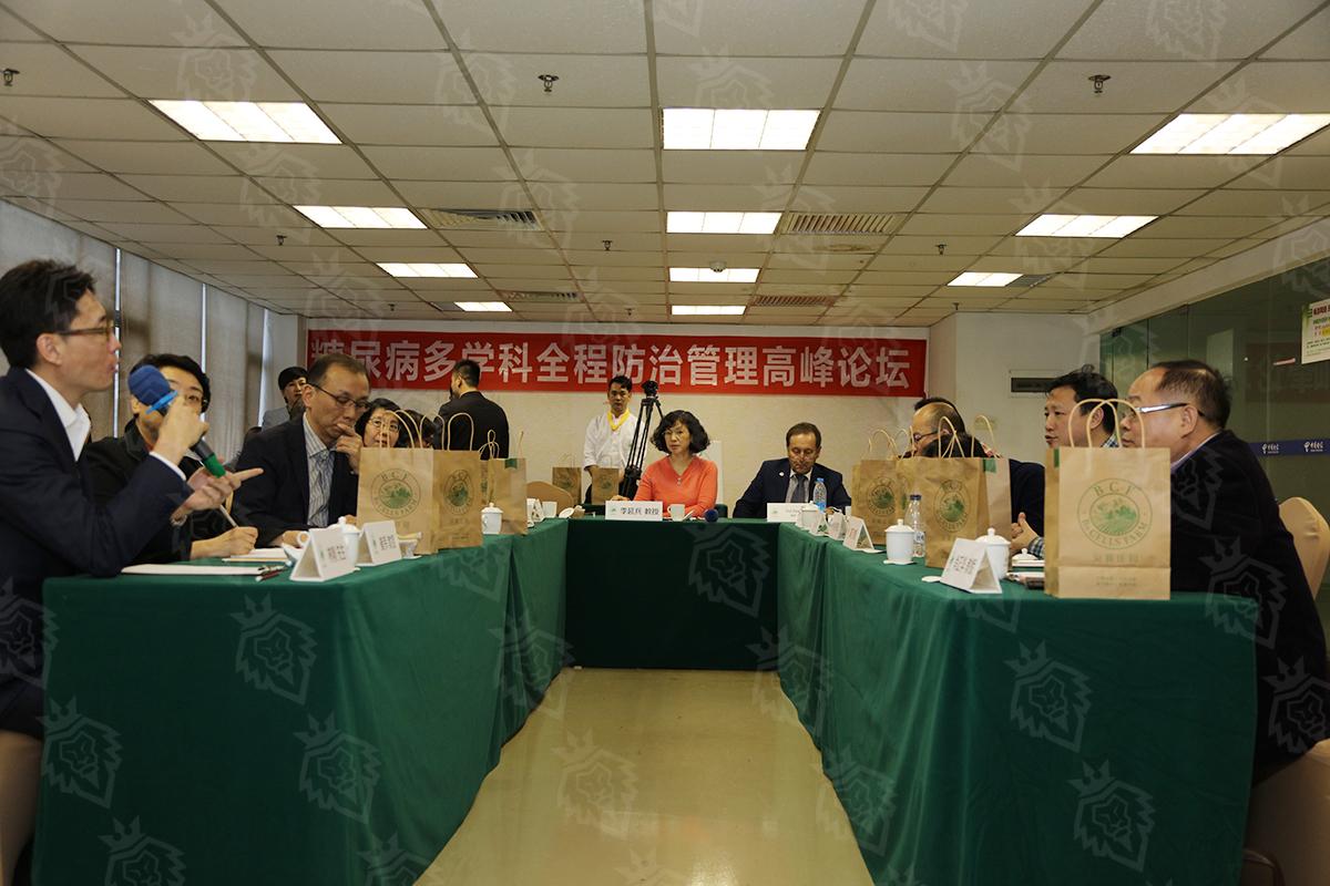 糖尿病多学科全程管理高峰论坛在广州举行