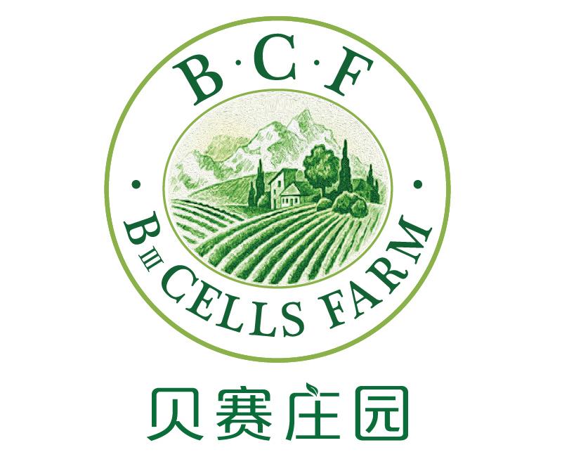 广州贝赛庄园