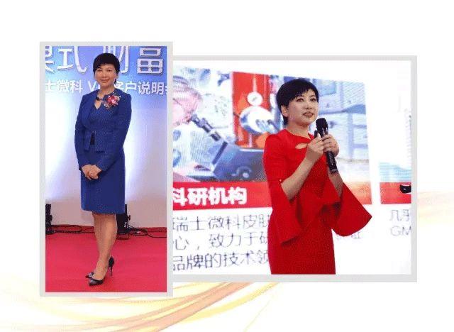 瑞士ABL中国项目代表苏菲女士