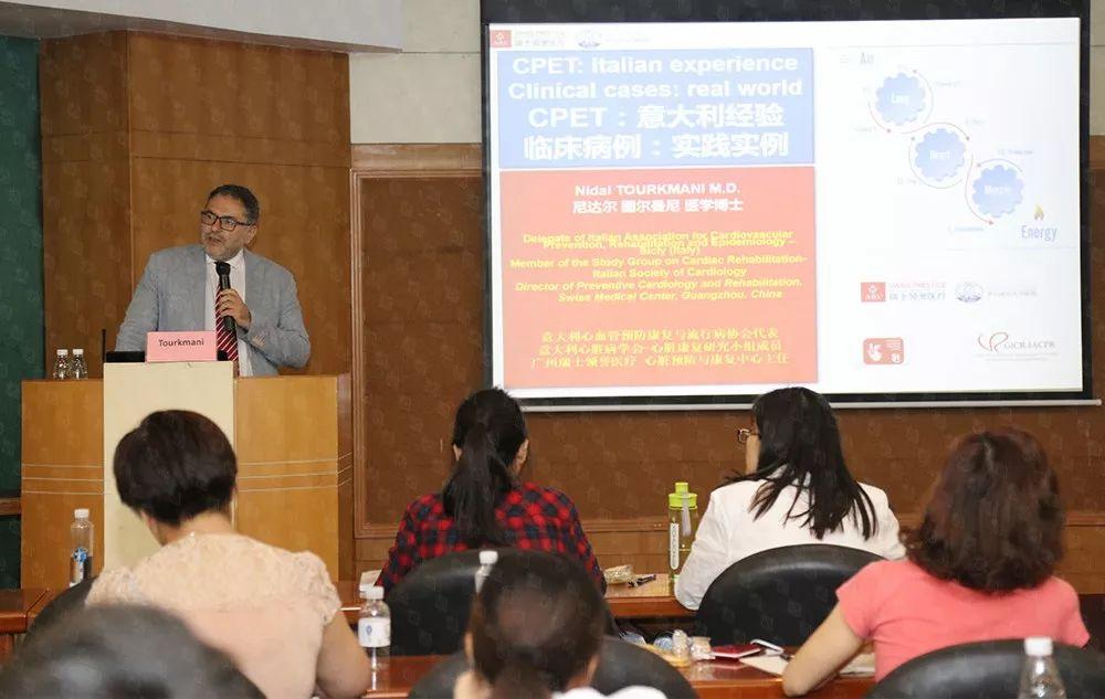 尼达尔·托克曼尼医学博士进行了主题报告《CPET:意大利经验临床病例:实践实例》。