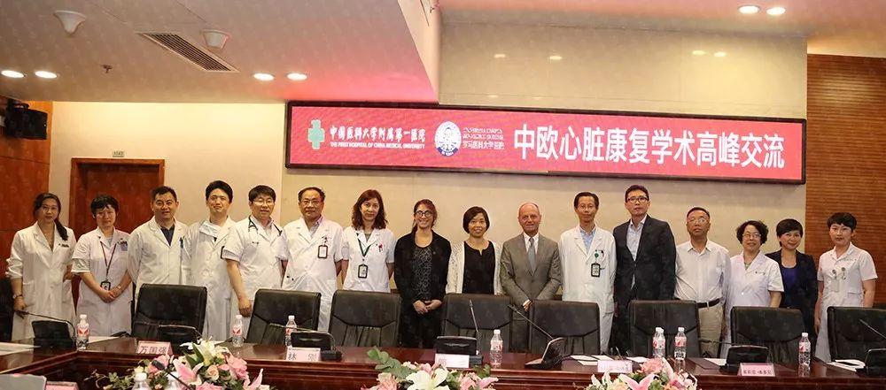 本次交流会由罗马医科大学医院、中国医科大学附属第一医院共同举办,SMI瑞士医疗国际集团、瑞士领誉医疗协办,邀请国内外心血管康复和双心医学领域最具影响力的专家参与学术交流,共同分享中欧心脏康复经验,进一步探讨中国心脏康复新模式等问题。