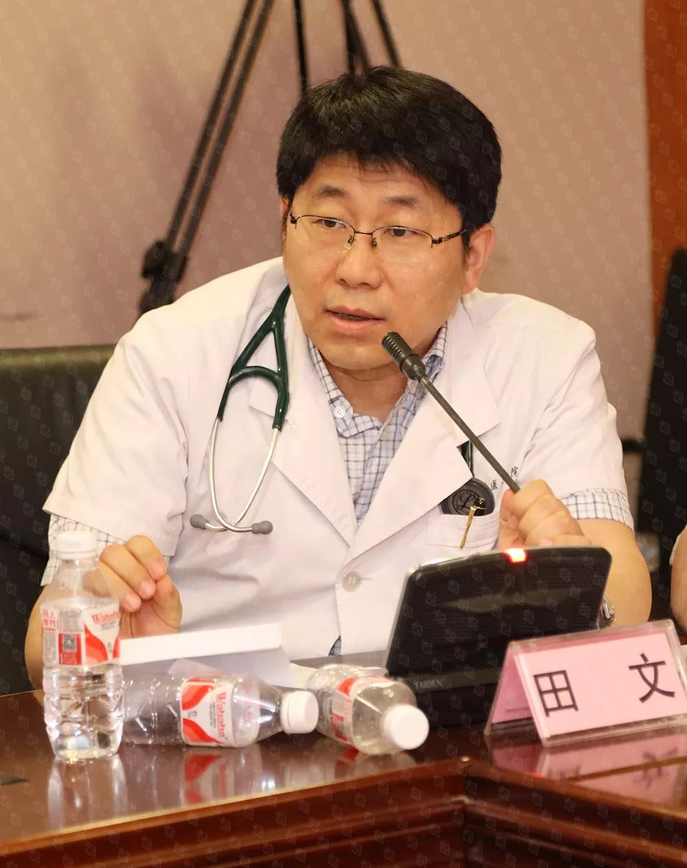中国医科大学附属第一医院老年病学主任田文教授发言。