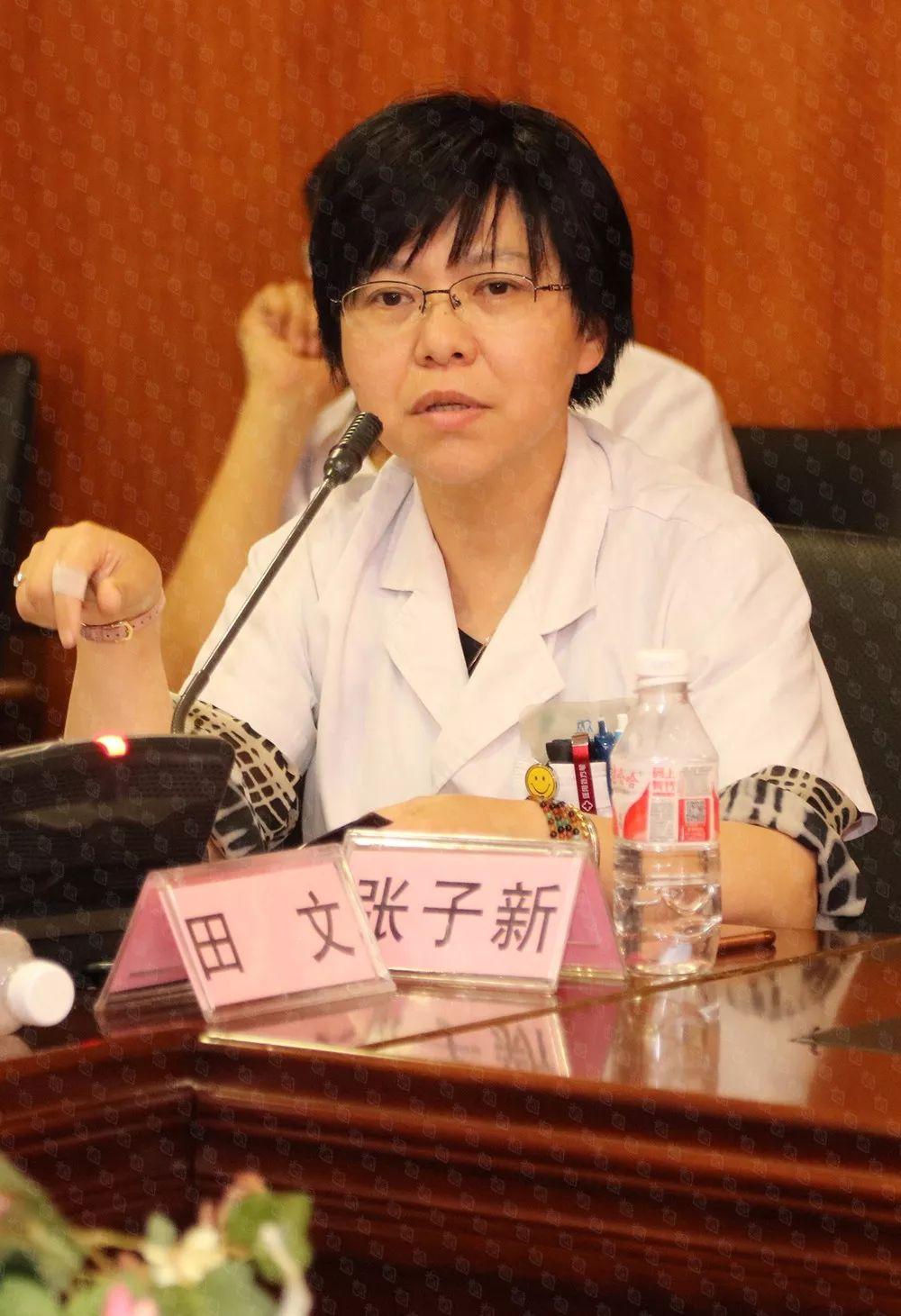 中国医科大学附属第一医院心内科张子新教授发言。