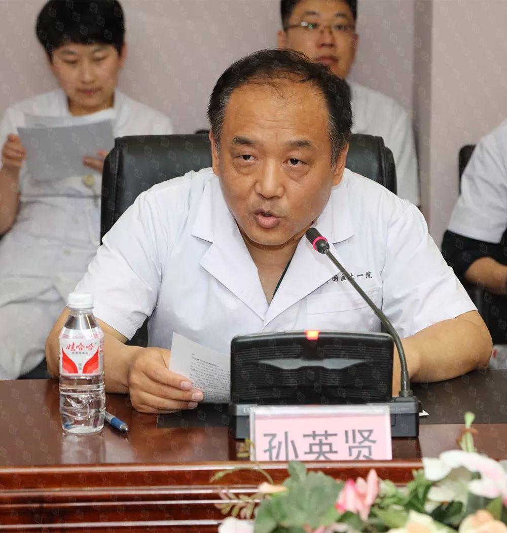 中国医科大学附属第一医院心内科主任孙英贤教授进行了总结发言。