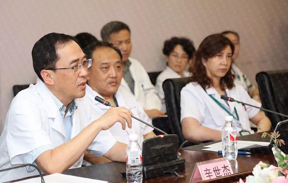 本次交流会由中国医科大学附属第一医院副院长辛世杰教授担任主席。