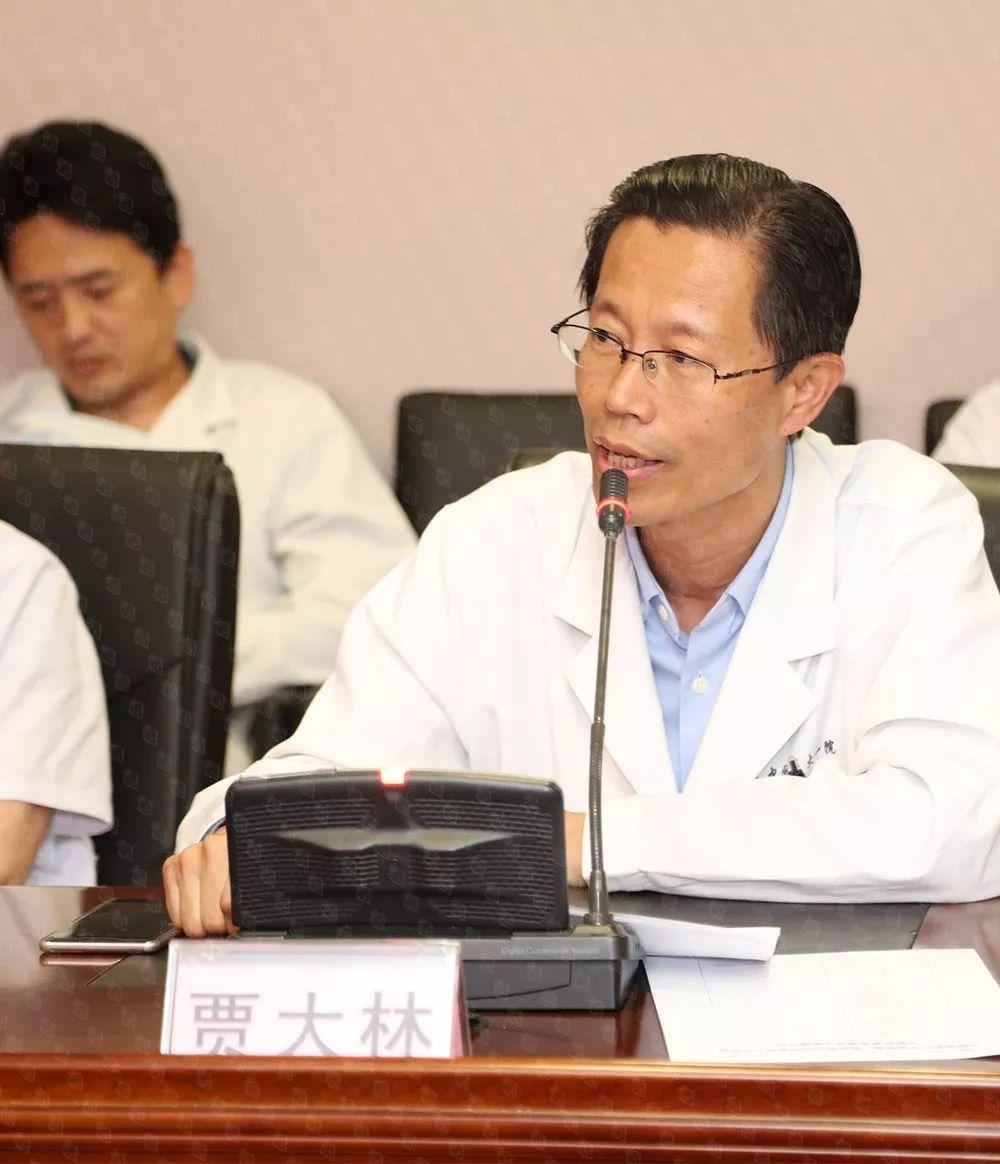 中国医科大学附属第一医院心内科副主任贾大林教授发言。