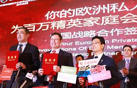 本次会议,必将对中国肿瘤等慢病防治事业,乃至促进全社会医疗水平的提升带来重大意义和深远影响!