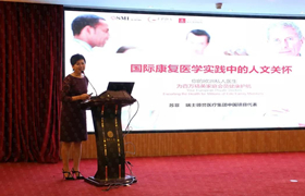 本次会议是中山大学医学人文协作组连续第三年举办此系列专题会议。