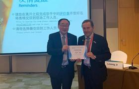 保罗•伯兹利教授已连续多届应邀参加学术年会并担任国际主席,与一众中国糖尿病学界顶级专家结下深厚友情。