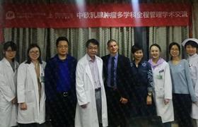本次交流双方都觉得受益匪浅,并希望开展进一步合作,为中国乳腺癌患者提供更优质的乳腺肿瘤全程管理服务。