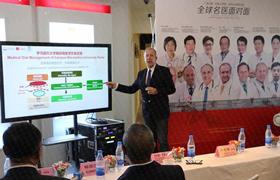 罗马医科大学医学饮食管理,经过30,000例临床验证,国际著名医学期刊发表超过100篇医学营养论文,可改善胰岛素抵抗性,恢复健康生活