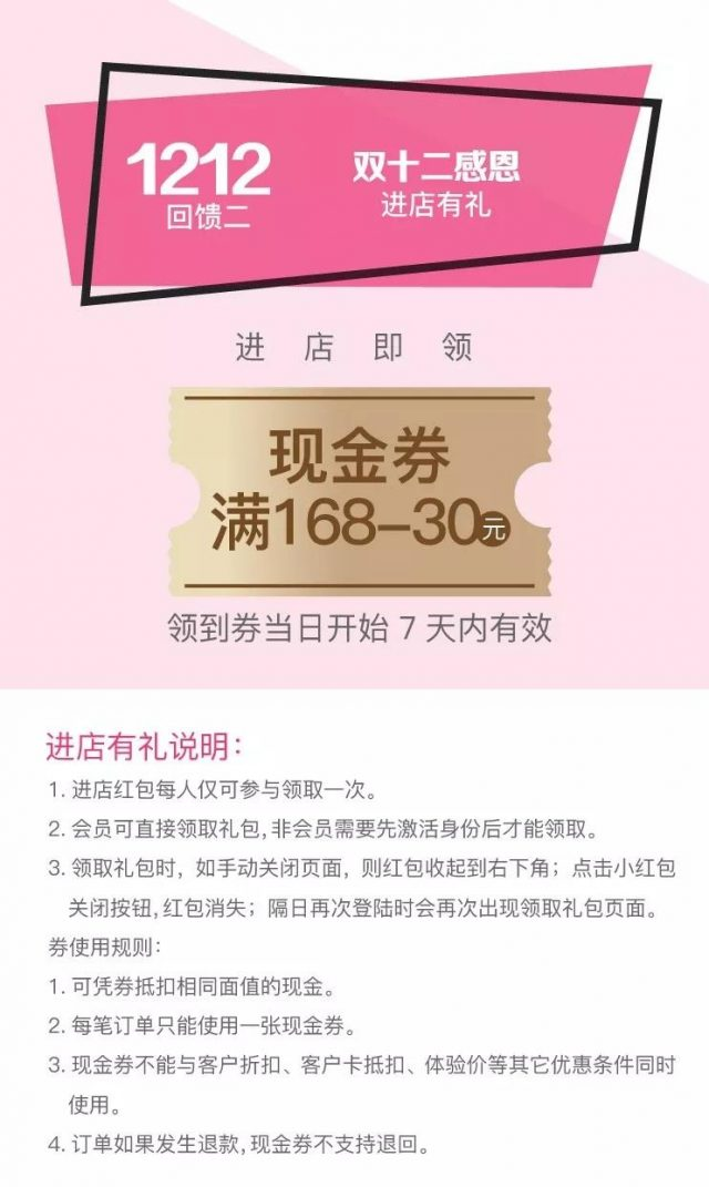 2019双十二狂欢!2人拼团,低至84元,拉上闺蜜拼颜值拼健康!