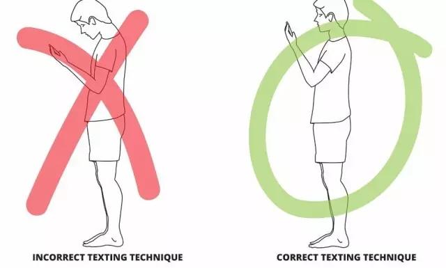 看手机的正确姿势