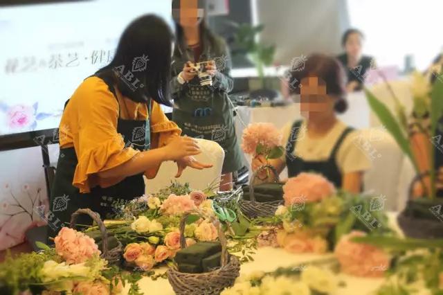瑞士铂思琳VIP尊享会 花艺&茶艺•健康沙龙会
